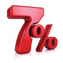 Гарантированная скидка 7%