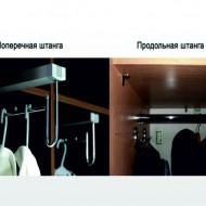 Штанги мебельные