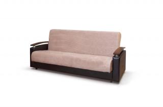 Комплект «Грация» диван+ 2 кресла