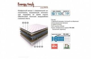 Матрас «Energy Fresh»